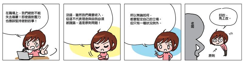 圖/編輯小姐Yuli