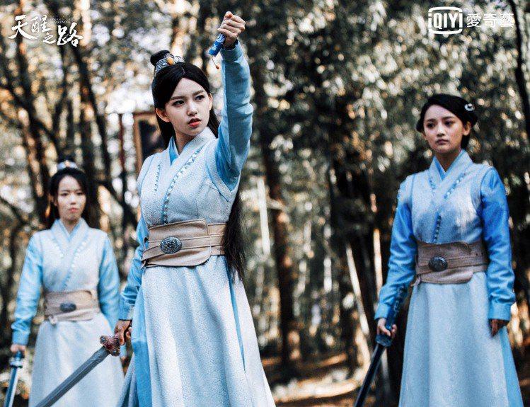 程瀟劇中有許多武打戲。圖/愛奇藝台灣站提供