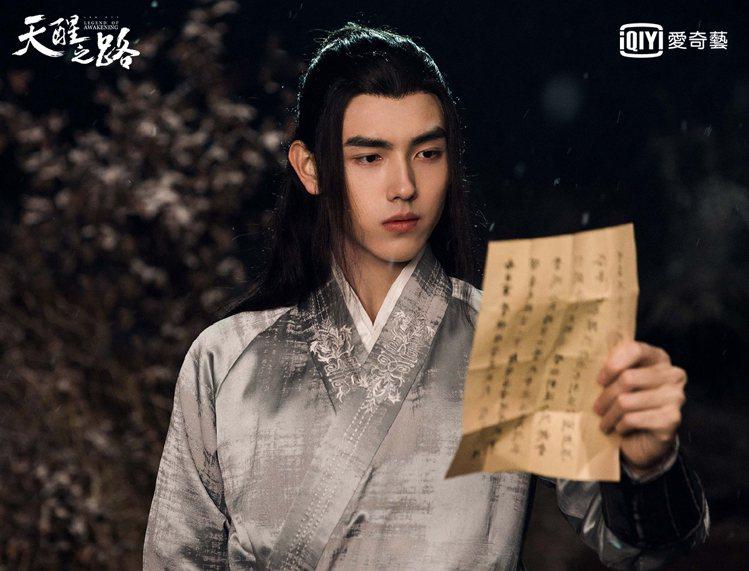 陳飛宇飾演率性瀟灑的天醒少年。圖/愛奇藝台灣站提供