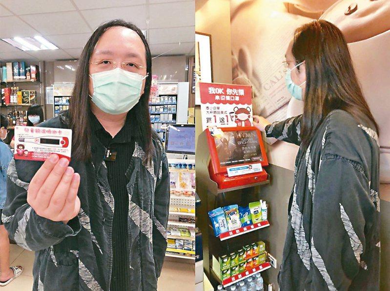 日前政務委員唐鳳親臨OKmart門市進行「口罩實名制3.0」的流程測試。 圖/OKmart提供