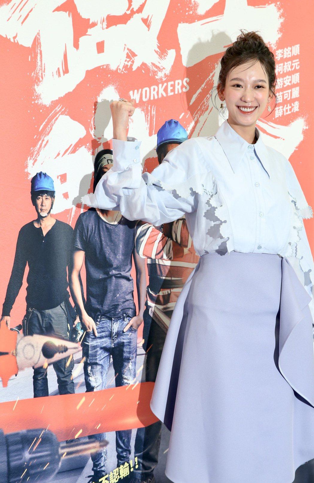 孟耿如在HBO Asia「做工的人」試片會亮相。記者林俊良/攝影