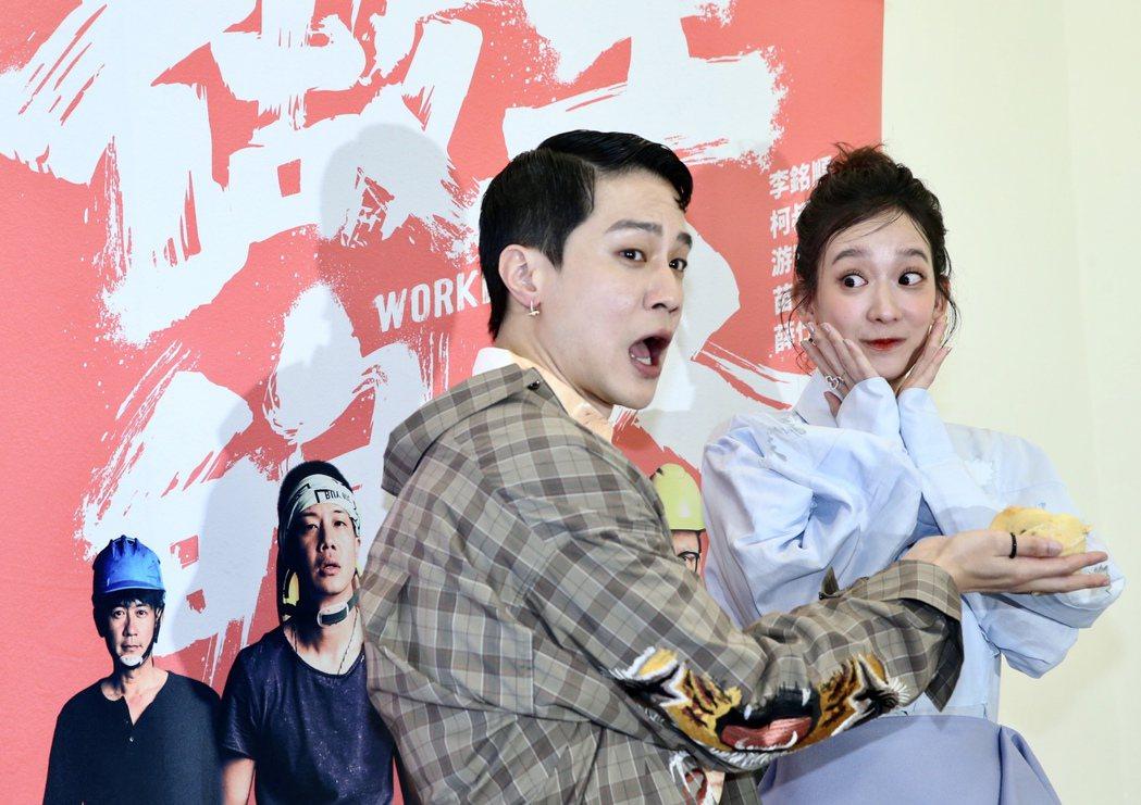 孟耿如、薛仕凌在HBO Asia「做工的人」試片會,兩人搞笑亮相。記者林俊良/攝