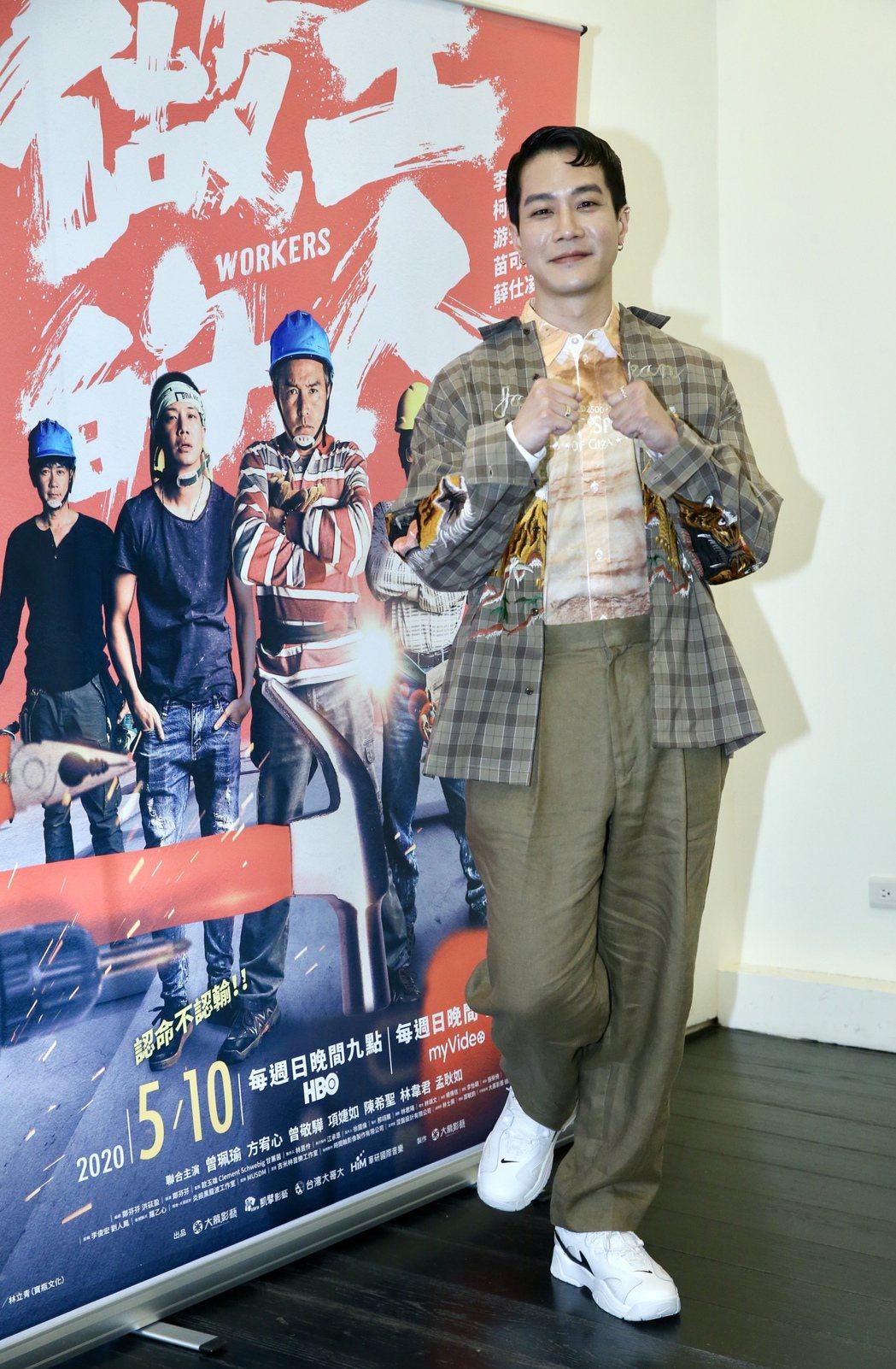 薛仕凌在HBO Asia「做工的人」試片會亮相。記者林俊良/攝影