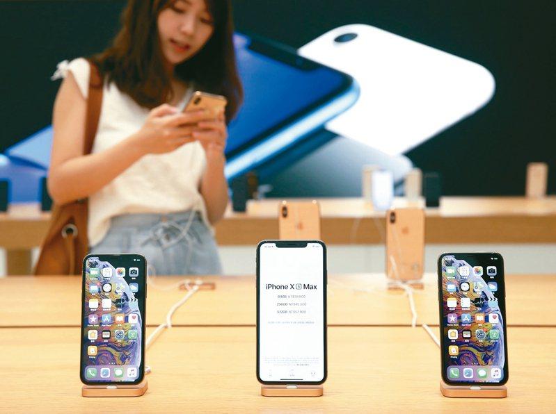 iPhone和iPad附屬的電郵App傳有資安漏洞。蘋果已開發修補程式,會在即將發布的iOS 13.4.5軟體更新中推出。 本報資料照片