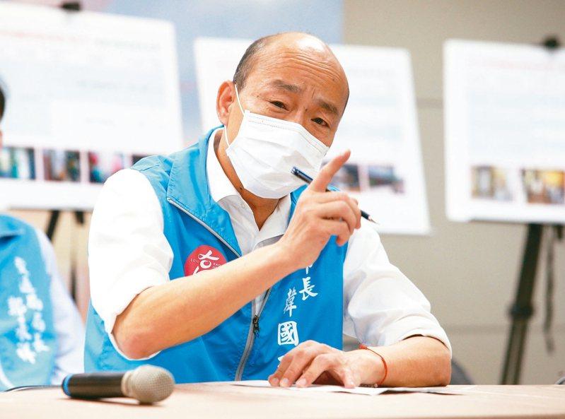 高雄市長韓國瑜表示,社區感染兵推會堅定不移執行,其他衍生的相關技術性問題,市府會和中央加強聯繫。 記者劉學聖/攝影