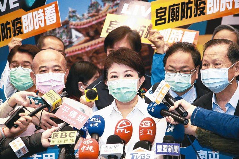 台中市長盧秀燕宣布周六進行兵推。 記者陳秋雲/攝影