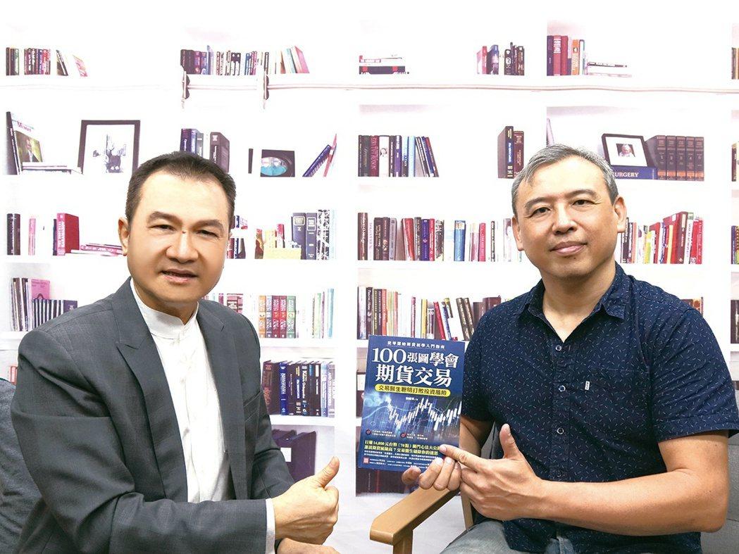 理財周刊發行人洪寶山(左)、徐國華(右)