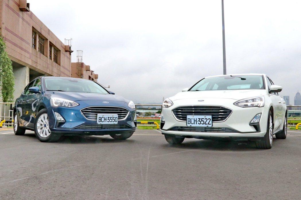 Ford Focus四門佛心版(左邊)及四門17TSR。 記者陳威任/攝影