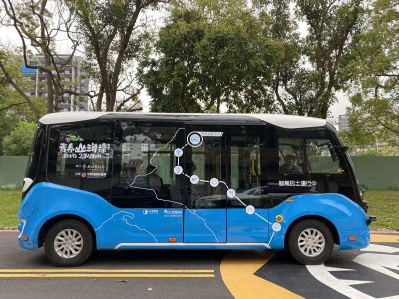 全國第一個將智駕電動巴士,本月的24日就會在淡海新市鎮啟動道路測試,收集運行資料及民眾意見。 圖/紅樹林有線電視提供