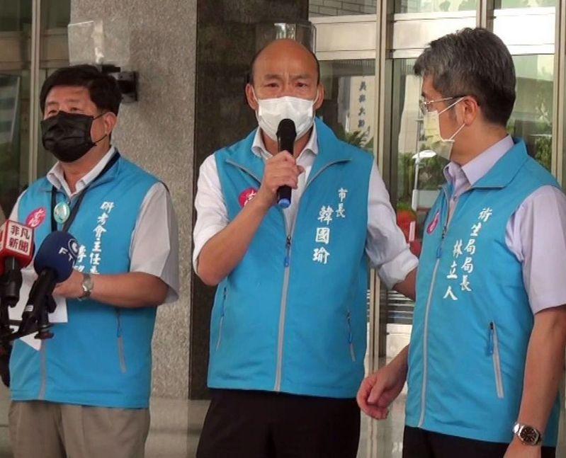 高雄市長韓國瑜因公布九名疑似個案,外界見解不一,高雄市衛生局表示,對有感染症狀的疑似個案提高警覺於法有據,政治團應尊重專業判斷。圖/本報資料照片