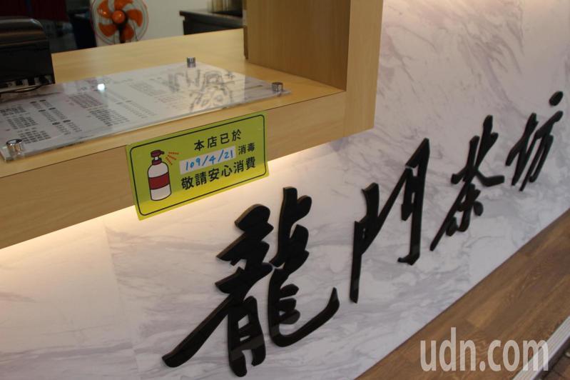 浩威廣告公司免費送給嘉義市餐飲業者「已消毒」貼紙。記者李承穎/攝影