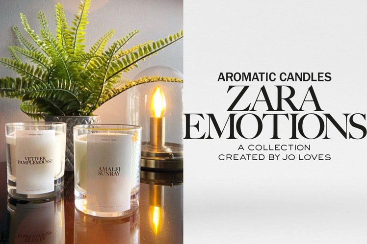 Jo Malone創辦人與ZARA推出的聯名香氛系列,推出香氛蠟燭。圖/摘自IG