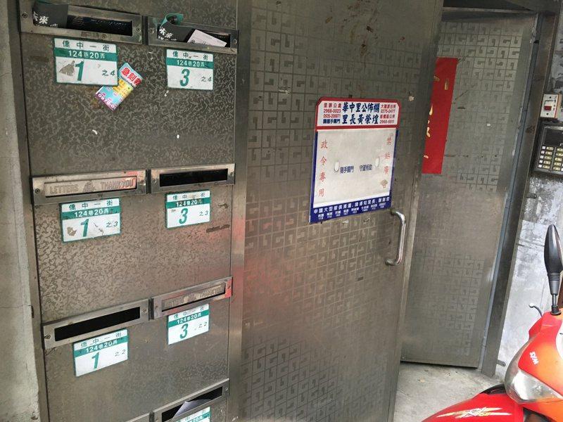 新北部分舊式門牌標示不清,市府4月起開始整編,預計9月前完工。圖/新北市民政局提供