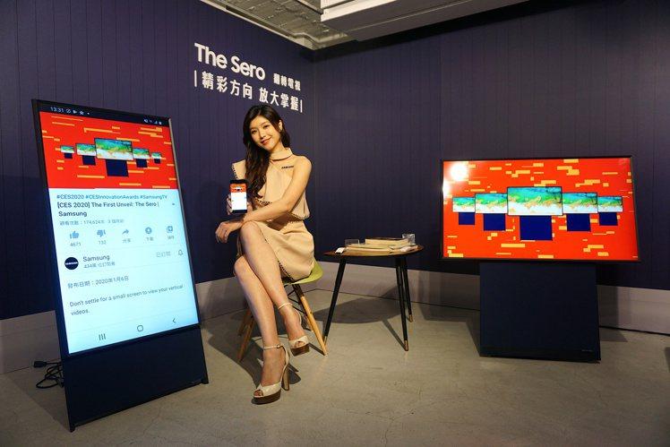 三星The Sero翻轉電視,可隨消費者使用手機的角度,自動於水平與垂直間靈活切...