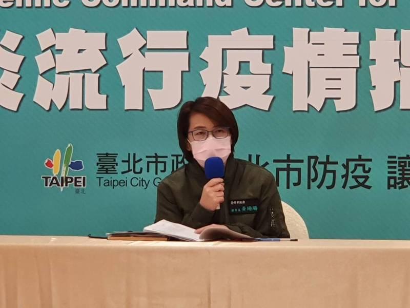 台北市副市長黃珊珊下午參加北市疫情會議後受訪。記者楊正海/攝影
