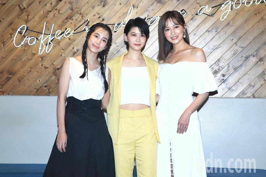 温貞菱(左起)、江沂宸、梁以辰出席「潘朵拉」記者會。記者林伯東/攝影