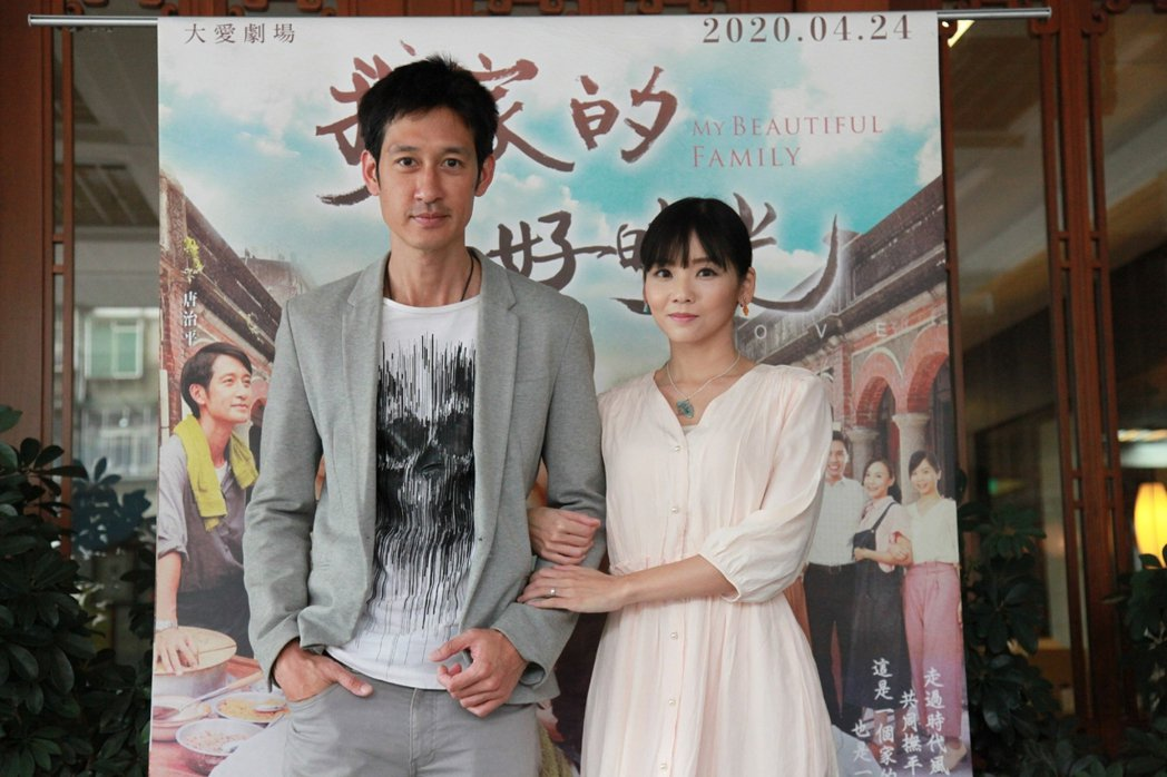 唐治平(左)、張靜之演出「我家的美好時光」飾演故事本尊青年時代。圖/大愛台提供