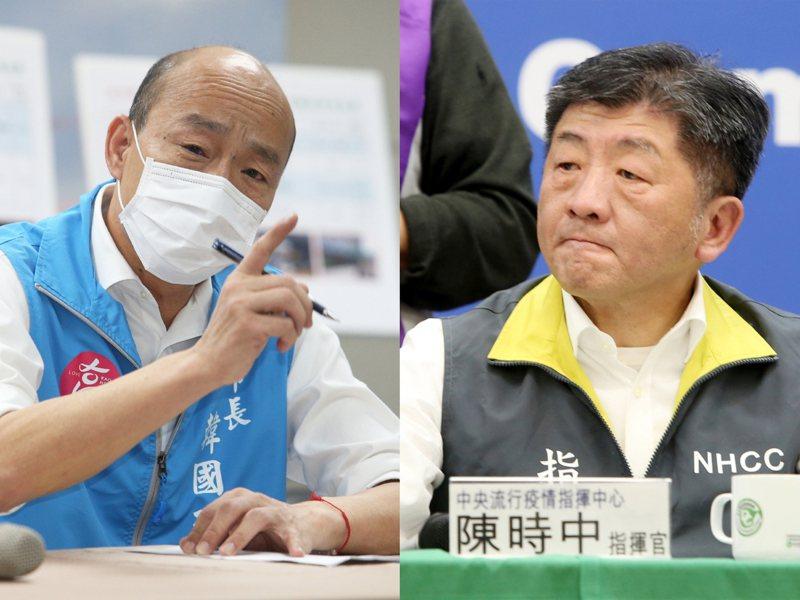 正面臨罷免危機的高雄市長韓國瑜(左),連日因防疫議題槓上中央,今天更堅持「逆時中」,指揮官陳時中(右,指揮中心提供)則是對韓國瑜頻頻唱反調。圖/報系資料照片