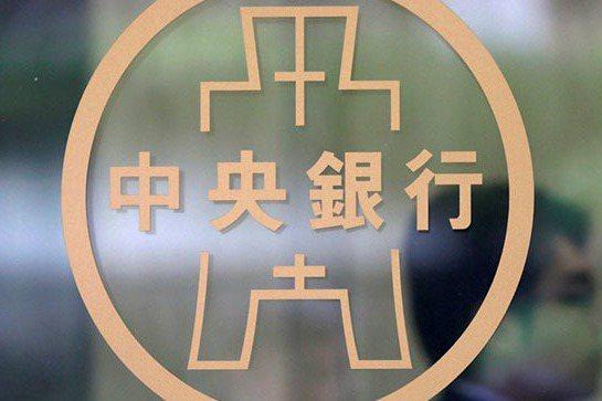 中央銀行6月是否持續降息,引起市場關注。 報系資料照
