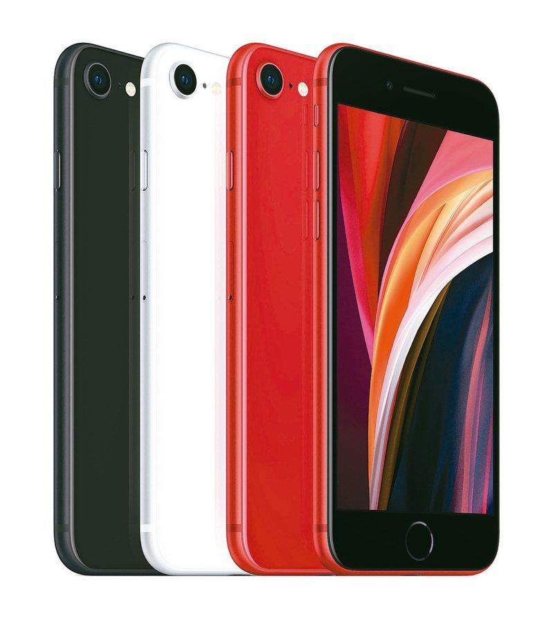 蘋果新款iPhone SE今日開賣。 美聯社