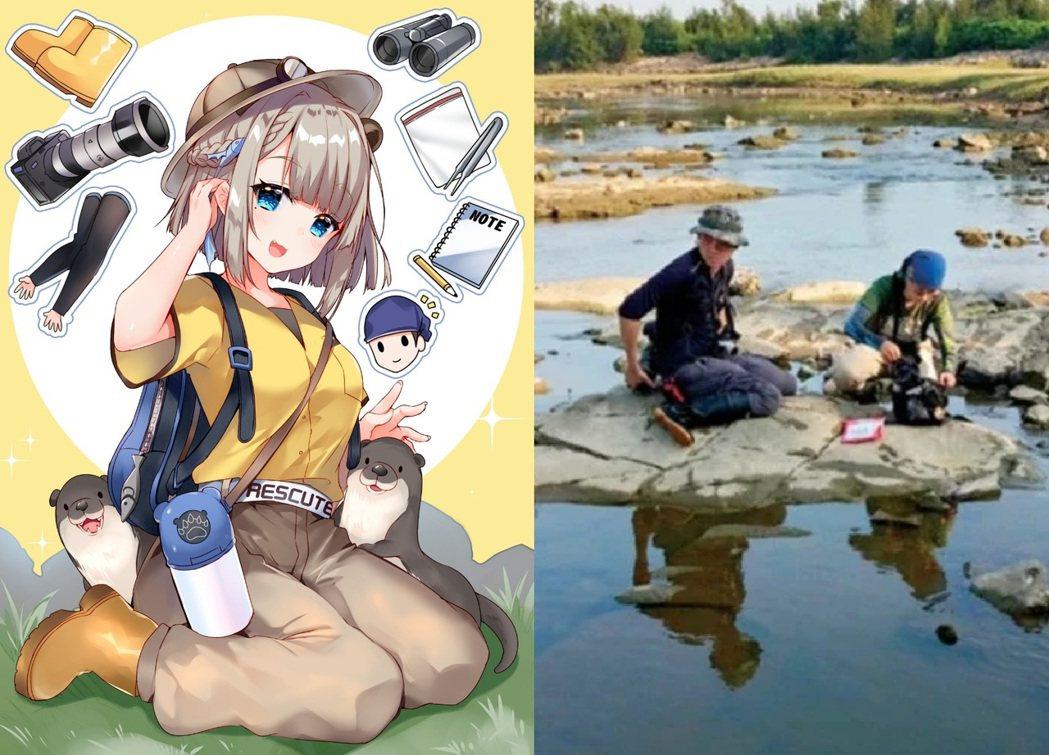 《瀕臨絕種團》露恰露恰(歐亞水獺)展示野外調查的裝備(左)、研究人員採集歐亞水獺...