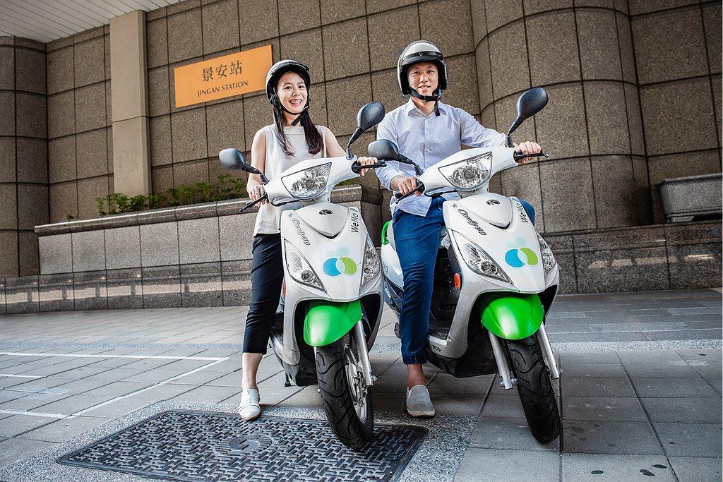 4月24日起WeMo Scooter新註冊會員憑悠遊卡卡號,即可享有50元騎乘金...