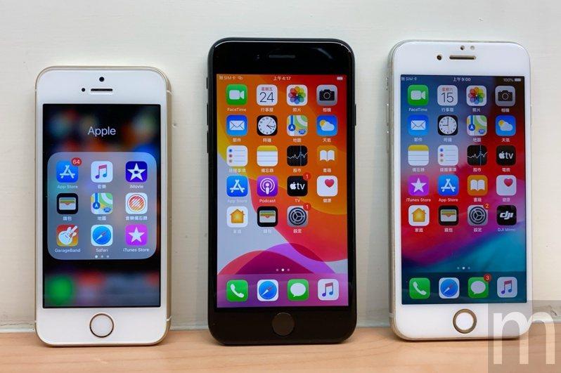 ▲左起:第一款iPhone SE、今年推出的新款iPhone SE,以及iPhone 8