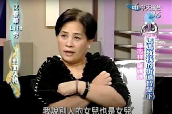 羅媽媽過去曾在節目上叮嚀兒子不要傷害或辜負女生。圖/翻攝YouTube
