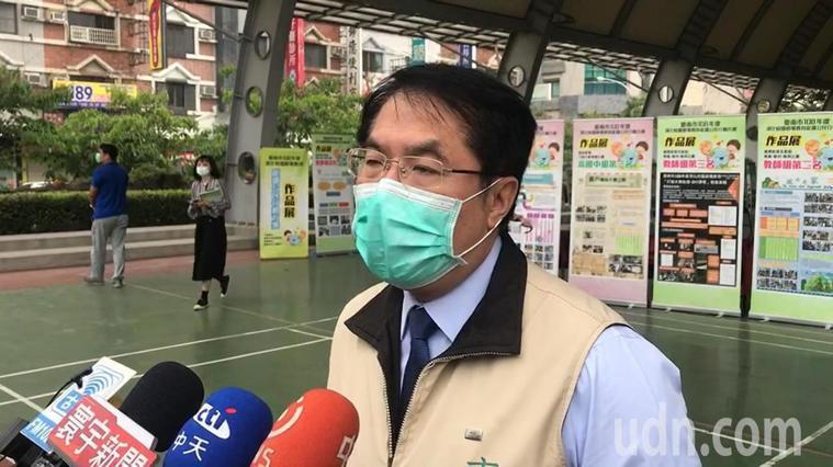 台南市長黃偉哲表示,敦睦艦隊確診者在成大打藍球,已掌握一起打球的學生。記者鄭惠仁...