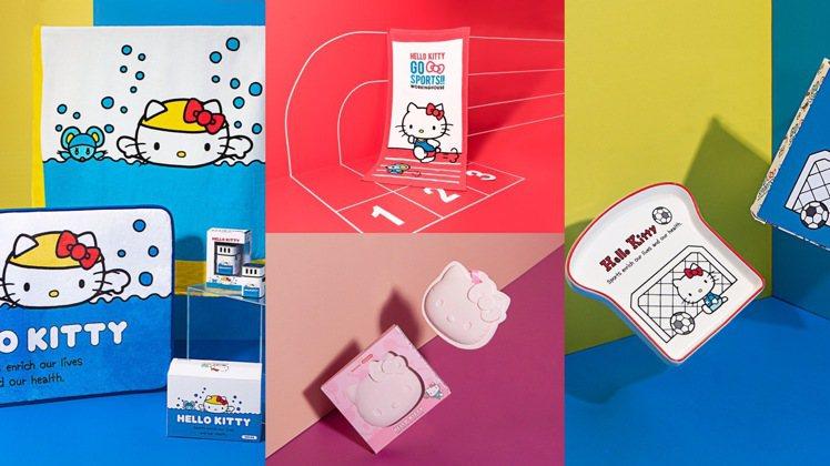 生活工場攜手三麗鷗推出全新「HELLO KITTY GO SPORTS」主題。圖...