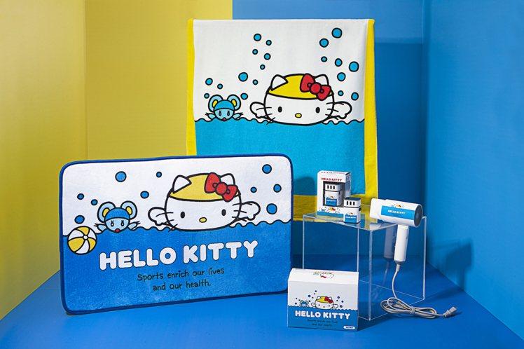 Hello Kitty游泳系列。圖/生活工場提供