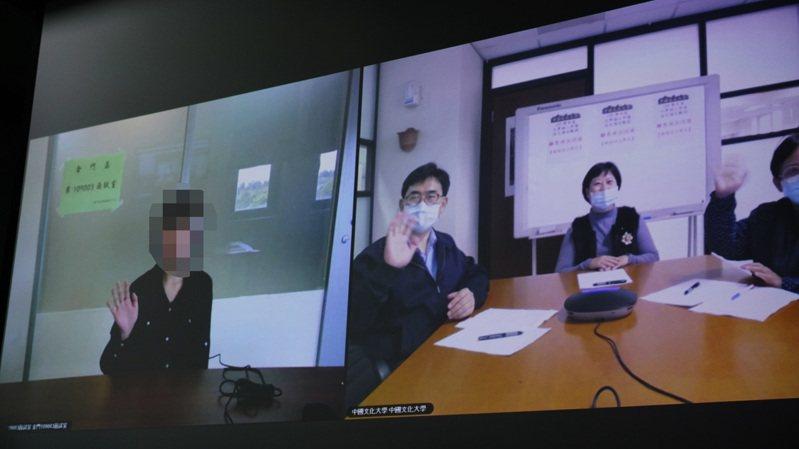 文化大學今天有一名離島考生透過視訊進行面試。圖/文化大學提供