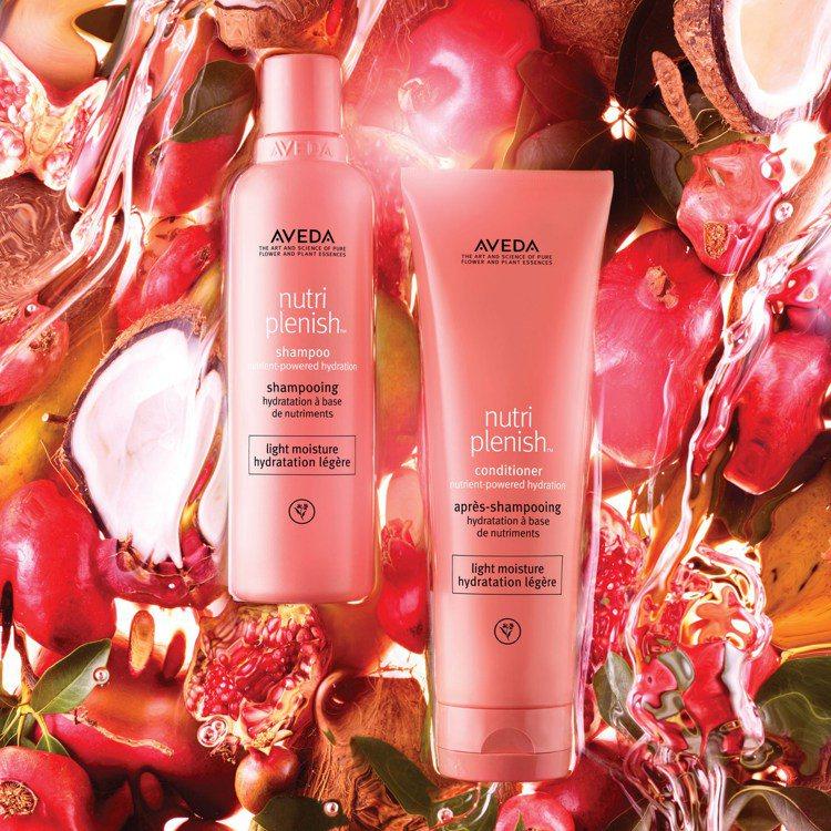 AVEDA蘊活光萃洗髮精/潤髮乳/250ml/1,450元。圖/AVEDA提供