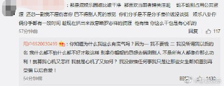 周揚青被網友質疑是因分手費談不攏才鬧事,霸氣回應了。圖/摘自IG