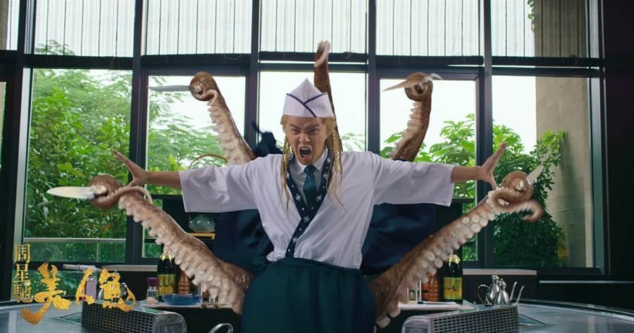 羅志祥曾在「美人魚」當中飾演八爪魚。圖/摘自微博