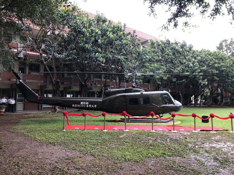 ROTC南亞技術學院 獲國防部贈退役UH-1H直升機-ROTC專業大學