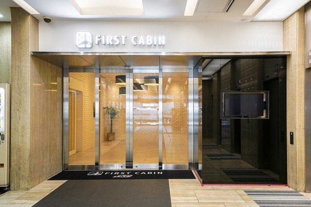 日本連鎖膠囊旅館First Cabin不敵疫情,聲請破產。(取自First Ca...