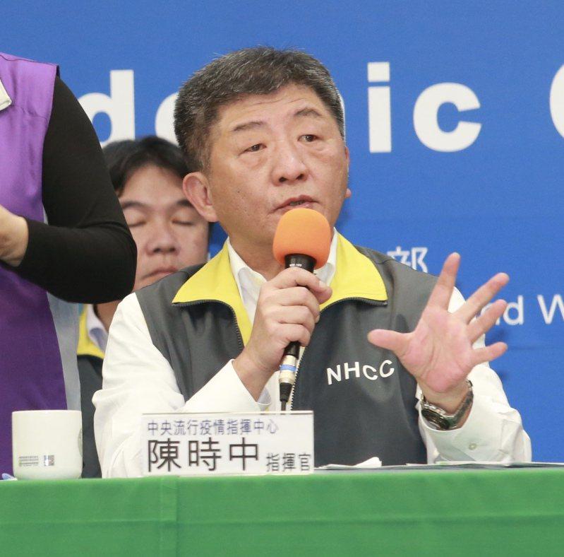 中央流行疫情指揮中心指揮官陳時中。圖/聯合報系資料照片