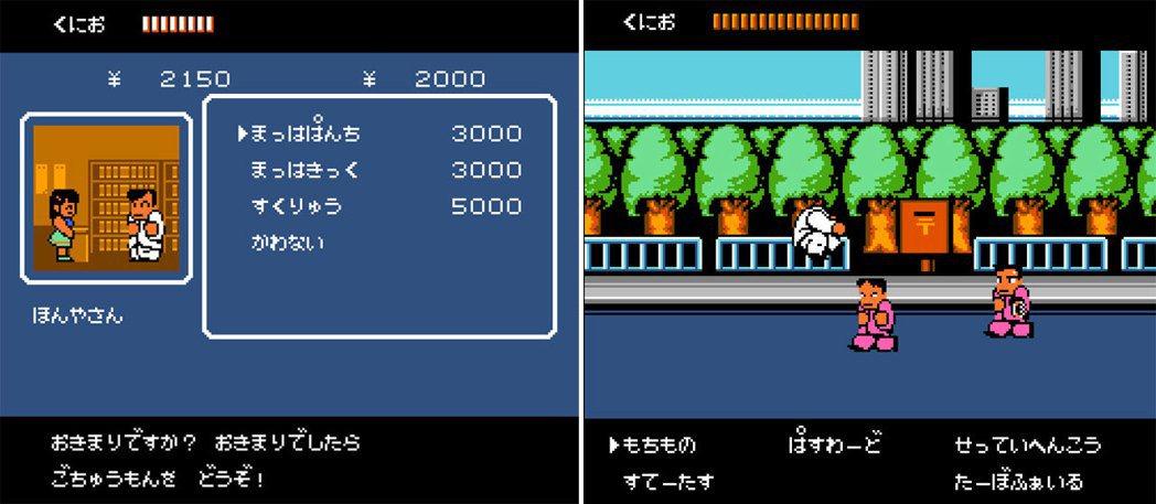 小時候看不懂日文,所以都亂買東西。其實商店街賣的東西都是可以增加能力值的物品,甚...