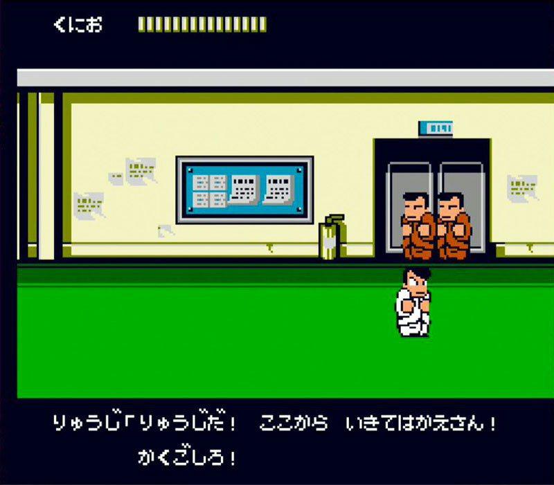 遊戲中非常有名的「雙龍兄弟」,服部龍一和服部龍二,他們倆人登場的音樂,就是該公司...