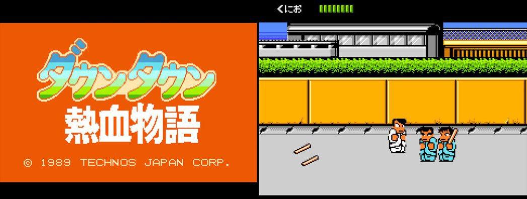 FC 紅白機版本《熱血物語》遊戲畫面。