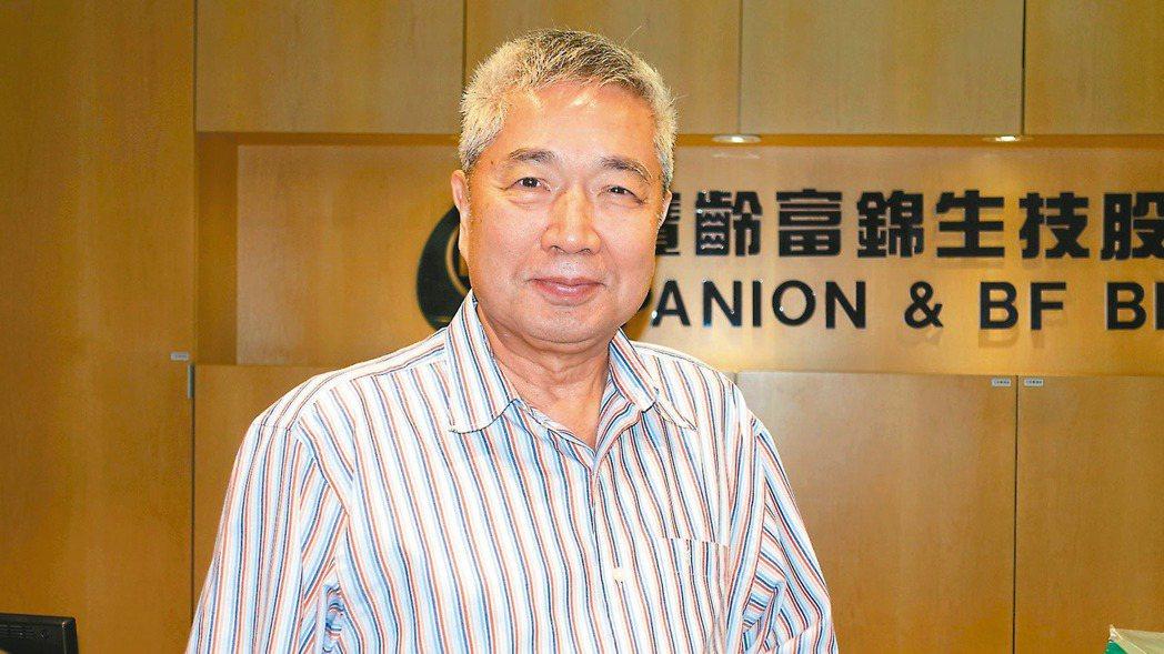 寶齡富錦總經理江宗明。本報系資料庫