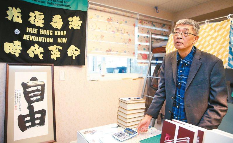 香港銅鑼灣書店老闆林榮基來台開設的同名書店,昨天在台北市開幕,店內有華人民主學院贈送寫著「自由」兩字的書法中堂。 記者徐兆玄/攝影