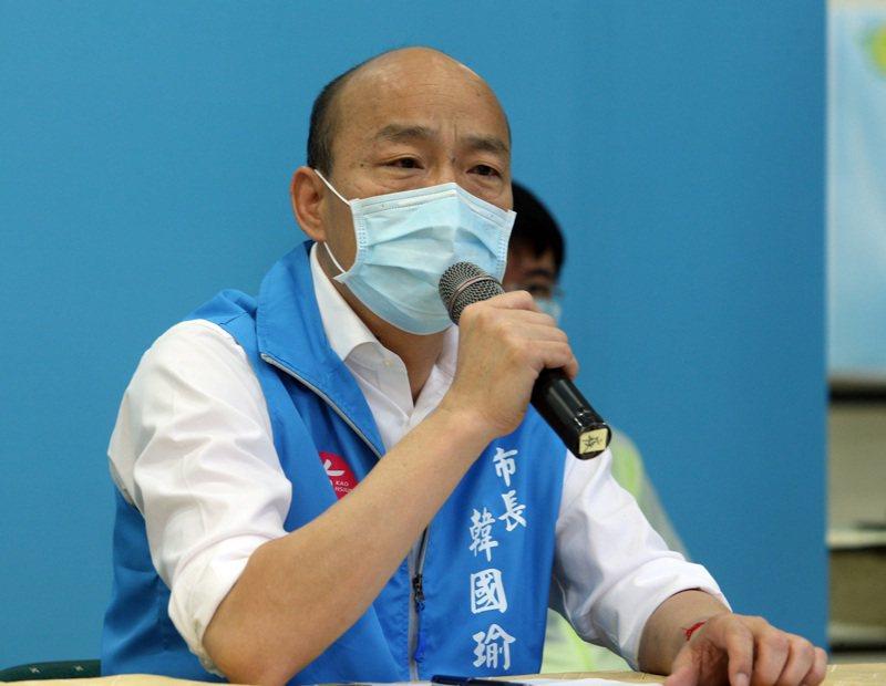 高雄市長韓國瑜近來針對防疫頻頻發表意見,有人解讀是要為罷免案最後一搏,遭韓營駁斥。 記者劉學聖/攝影