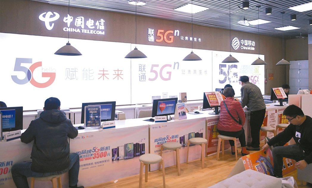 美國聯邦通訊委員會(FCC)可能以國家安全風險為由,關閉中國電信、中國聯通等四家...