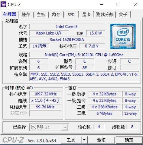 處理器採中低階英特爾低電壓第10代Core i5-10210U(1.60 GHz...