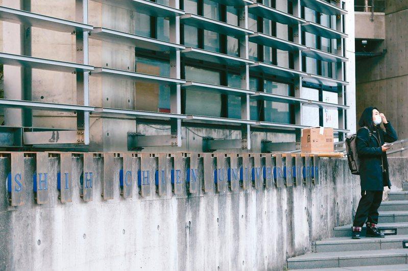 港澳新生來台就學意願大幅降低;大學校長表示,若港澳生持續進不來,「台灣的損失可大了」。 圖/聯合報系資料照片