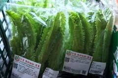 她逛全聯發現這款特殊蔬菜 網友全大讚:真的超好吃