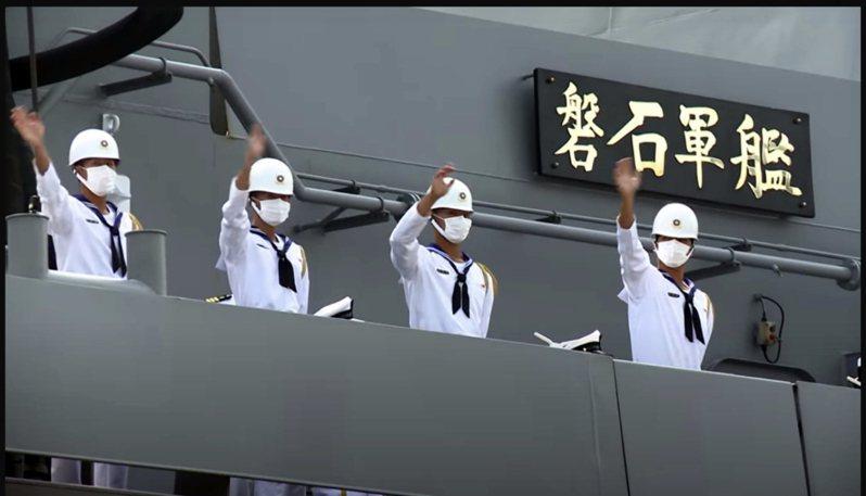 國軍敦睦艦隊磐石艦的染疫人數31人。圖/本報資料照片