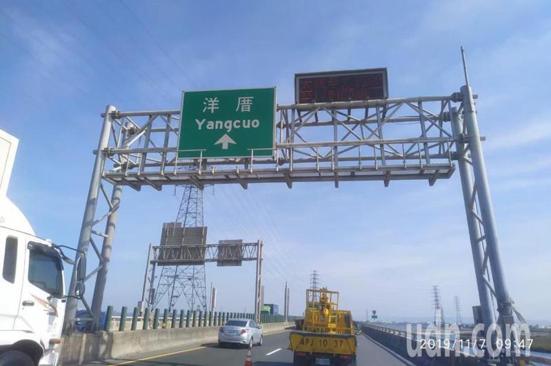 台61西濱彰化段區間測速上路不到兩個月,被舉發的駕駛人質疑測速設備精確性。圖/彰化縣警局提供